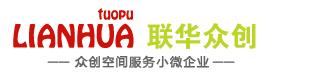 联华众创空间logo